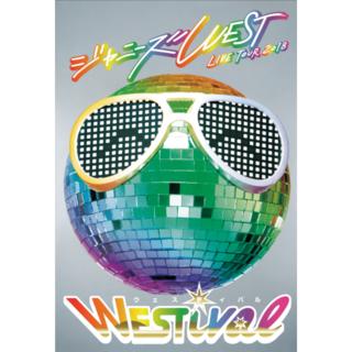 ジャニーズWEST LIVE TOUR 2018 WESTival DVD