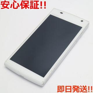 キョウセラ(京セラ)の美品 au KYL21 ホワイト 白ロム(スマートフォン本体)