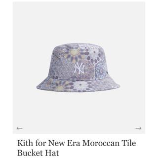 NEW ERA - Kith for New Era Moroccan Tile BucketHat
