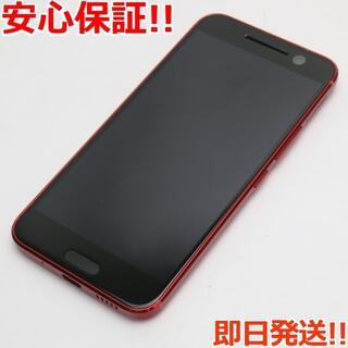 ハリウッドトレーディングカンパニー(HTC)の美品 au HTV32 HTC 10 レッド (スマートフォン本体)
