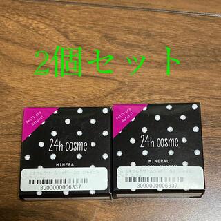 ニジュウヨンエイチコスメ(24h cosme)の24hコスメ ミネラルクリームシャドー 03 シャイニーピンク(アイシャドウ)
