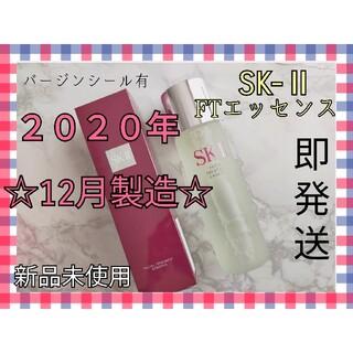 SK_IIフェイシャルトリートメントエッセンス(化粧水/ローション)