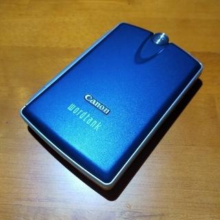 キヤノン(Canon)のCanon wordtank M300(電子ブックリーダー)