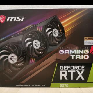 MSI GAMING X TRIO  GeForce  RTX 3070