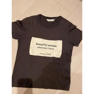 ビューティフルピープル(beautiful people)のbeautyful people tシャツ(Tシャツ(半袖/袖なし))