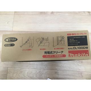 Makita - マキタ 充電式クリーナー CL100DW