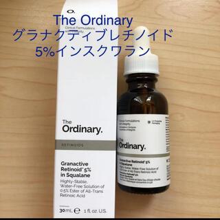 新品■The Ordinary グラナクティブレチノイド5%インスクワラン