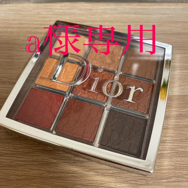 Dior(ディオール)のa様専用ディオール バックステージ アイ パレット 003 アンバー コスメ/美容のベースメイク/化粧品(アイシャドウ)の商品写真