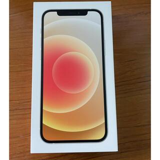 iPhone - 新品同様 AU iPhone12 ホワイト 128GB SIMフリー ◯判定