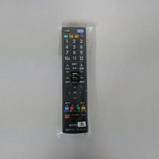 ミツビシ(三菱)の三菱 テレビ リモコン RL20106 未使用品(その他)
