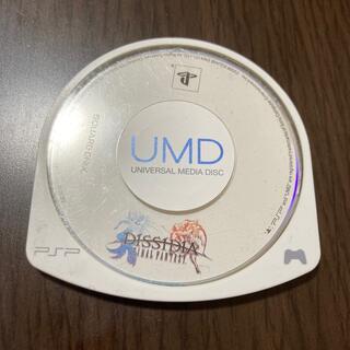プレイステーション(PlayStation)のファイナルファンタジー UMD pspゲームソフト(携帯用ゲームソフト)