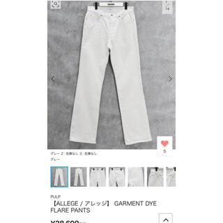 アレッジ(ALLEGE)の20AW Garment Dye flare Denim allege(デニム/ジーンズ)