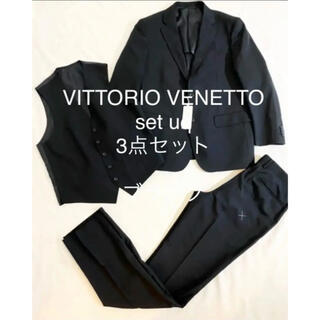 【美品】VITTORIO VENETO set up 3点セットブラック