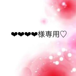 ワコール(Wacoal)のアンドロメダ♡サルート♡新品♡ブラ♡ソング♡セット♡M♡37(ブラ&ショーツセット)