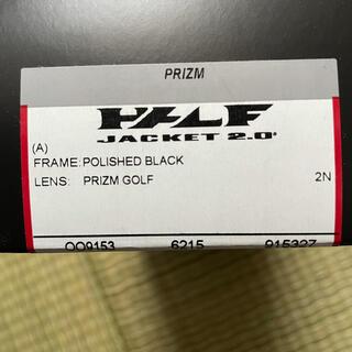Oakley - オークリー  サングラス ハーフジャケット 2.0 プリズムゴルフ ブラック