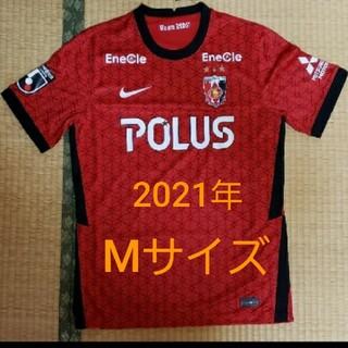 NIKE - 浦和レッズ ユニフォーム 2021