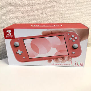 Nintendo Switch - ★極美品★Nintendo Switch コーラル