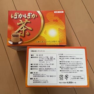 ぽかぽか茶(茶)