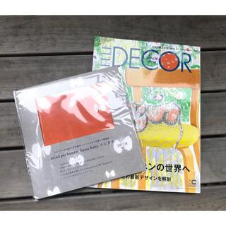 mina perhonen - ▼ELLEDECOR エルデコ  2020.12月号 特別版 no.168