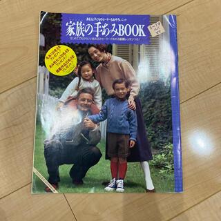 7冊セット マメ様専用(趣味/スポーツ/実用)