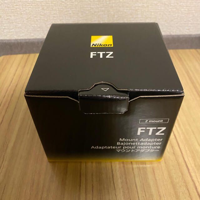 Nikon(ニコン)のNikon FTZ マウントアダプター Zマウント Fマウント 新品、未使用品 スマホ/家電/カメラのスマホ/家電/カメラ その他(その他)の商品写真