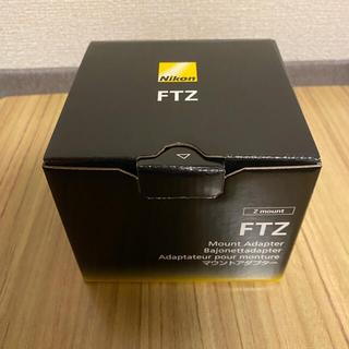 ニコン(Nikon)のNikon FTZ マウントアダプター Zマウント Fマウント 新品、未使用品(その他)
