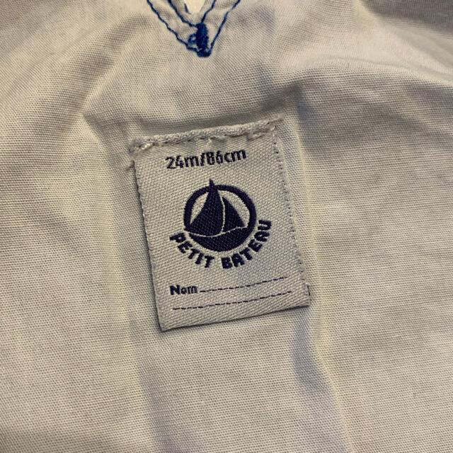 PETIT BATEAU(プチバトー)のPETIT BATEAU サロペット キッズ/ベビー/マタニティのベビー服(~85cm)(ロンパース)の商品写真
