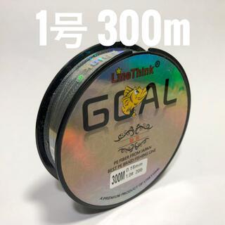 PEライン 1号 300m グレー(釣り糸/ライン)