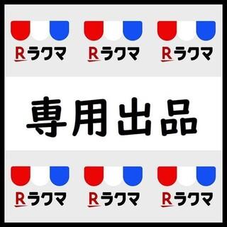 かなみ様ページ