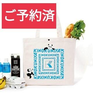 ケイタマルヤマ(KEITA MARUYAMA TOKYO PARIS)のオトナミューズ 2月号 付録 特大お買い物バッグ KINOKUNIYA(エコバッグ)