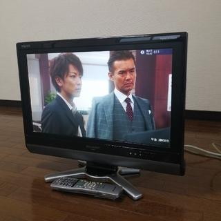 AQUOS - 【格安】シャープ 液晶テレビ 20インチ