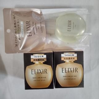ELIXIR - エリクシール 美容液 シュペリエルエンリッチドセラムCB、レフィル、2点、他