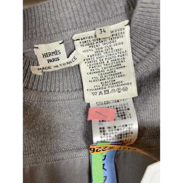 Hermes(エルメス)のエルメスニット レディースのトップス(ニット/セーター)の商品写真