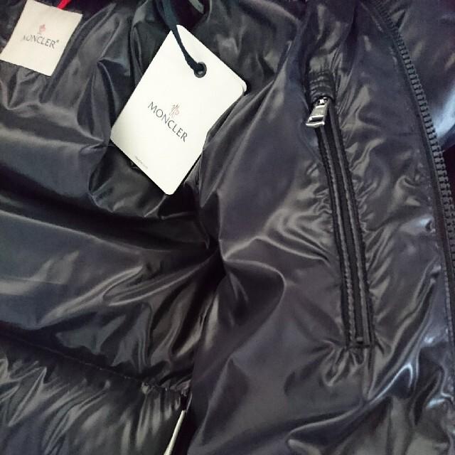 MONCLER(モンクレール)の【期間セール】【超極美品・限りなく新品】20秋冬 MONCLER   メンズのジャケット/アウター(ダウンジャケット)の商品写真