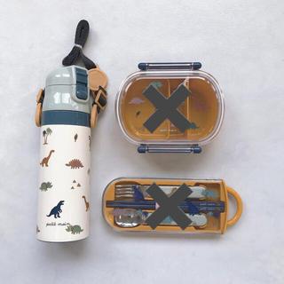 プティマイン(petit main)の21日までお取り置き petitmain スケーター コラボ  恐竜水筒(水筒)
