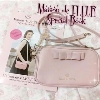 メゾンドフルール(Maison de FLEUR)のメゾンドフルール Maison de Fleur スペシャルブック(ファッション)
