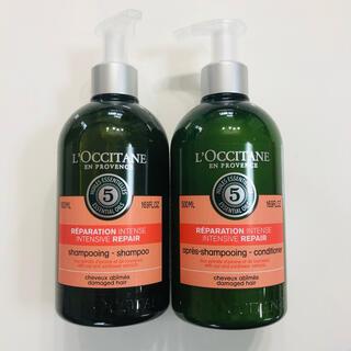 L'OCCITANE - 新品未使用♡ロクシタン♡ファイブハーブス シャンプー&コンディショナー