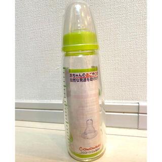 ニシマツヤ(西松屋)の●未使用●chuchubaby スリムタイプ哺乳瓶240(哺乳ビン)