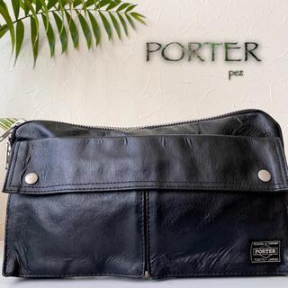 PORTER - 正規品 PORTER ポーター レザーショルダーバッグ