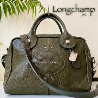 LONGCHAMP - 正規品 Longchamp ロンシャン クアドリ 約8万 2way レザーバッグ