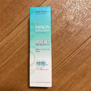 MINON - 新品✨ミノン  アミノモイスト✨UV化粧下地