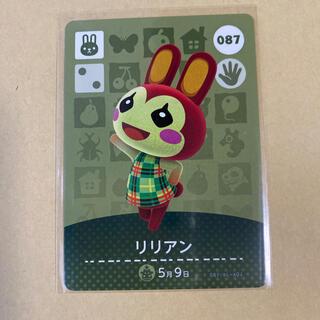 Nintendo Switch - あつ森 amiiboカード リリアン