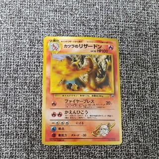 ポケモン - 完美品 ポケカ 旧裏 リザードン カツラのリザードン