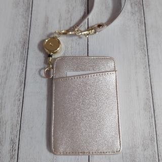 新品 パスケース 定期入れ リール カード  シンプル シルバー 銀