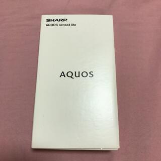 AQUOS - AQUOS sense4 lite ライトカッパー ピンク 新品