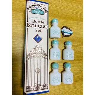 ベッタ(VETTA)のベッタ お手入れセット(哺乳ビン用ブラシ)