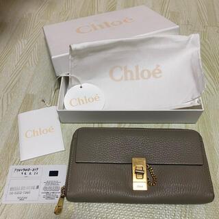 Chloe - Chloe ドリュー 長財布