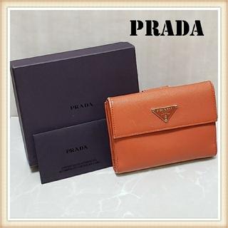 PRADA - 【箱つき】PRADA プラダ 2つ折り財布 サフィアーノレザー