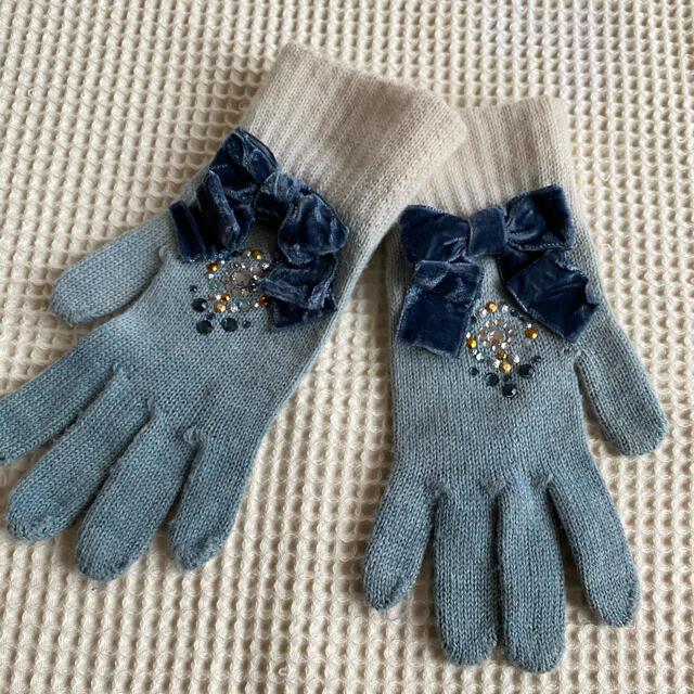 MONNALISA(モナリザ)のモナリザ 手袋 キッズ/ベビー/マタニティのこども用ファッション小物(手袋)の商品写真