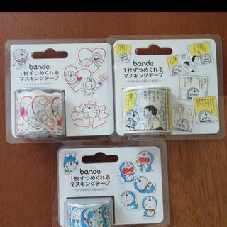 【オンライン完売】TSUTAYA ドラえもん マスキングテープ(テープ/マスキングテープ)